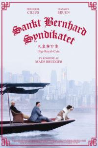 Sankt Bernhard Syndikatet den korte radioavis mads brügger anmeldelse film / Filmz.dk