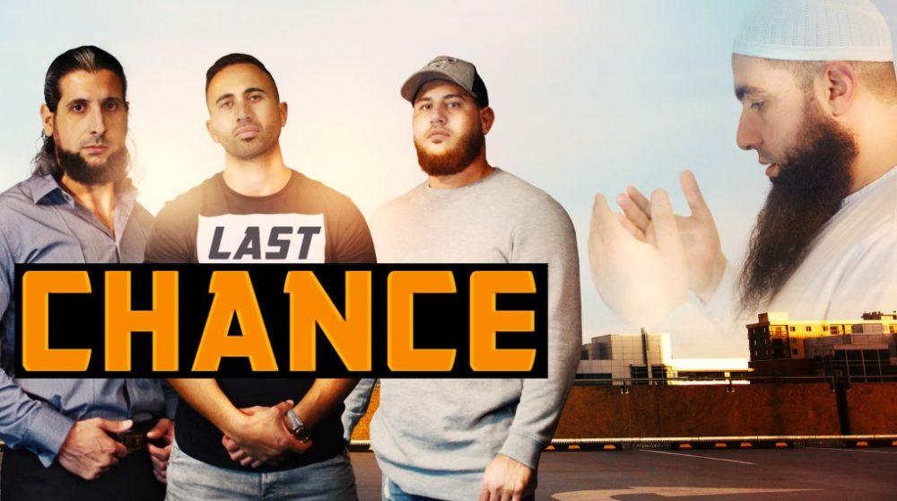 Last Chance cinemaxx / Filmz.dk