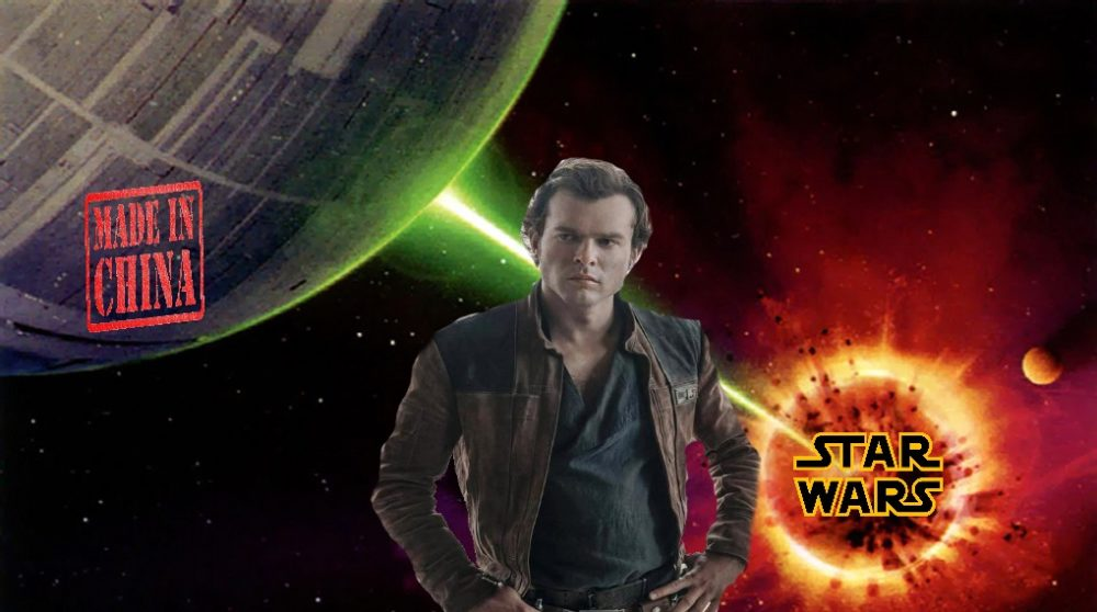 Solo star wars Kina / Filmz.dk