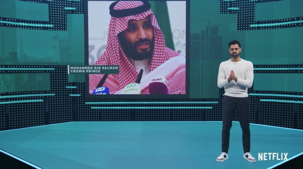 netflix fjerner satireprogram patriot act saudi arabien censur / Filmz.dk