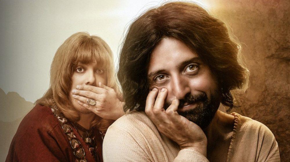 Netflix komedie homoseksuel Jesus / Filmz.dk