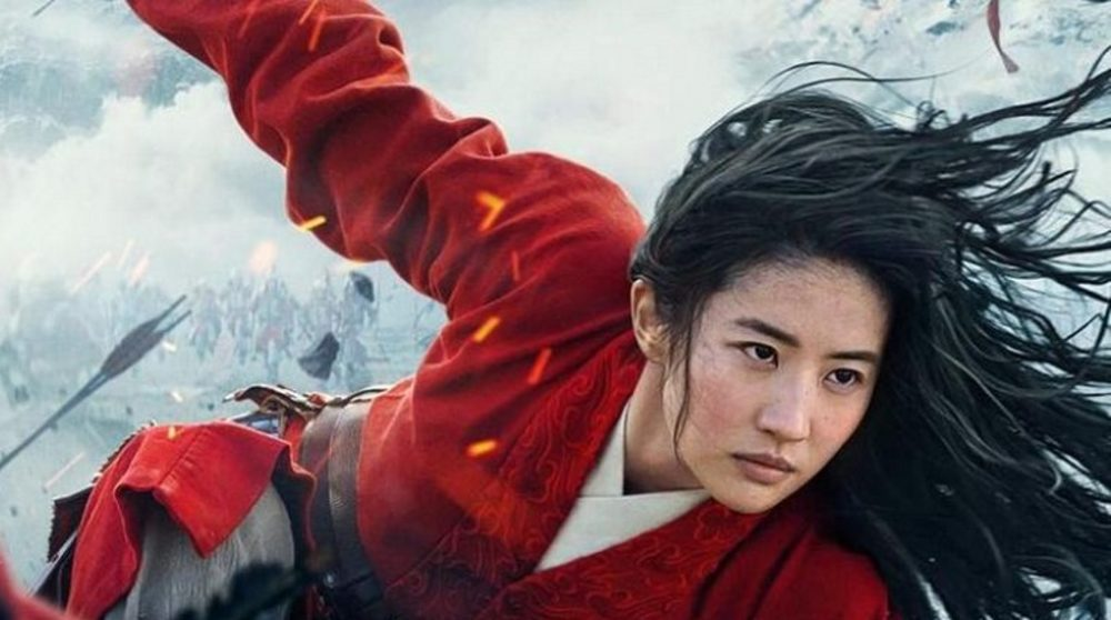 AMC biograf aftale Mulan / Filmz.dk