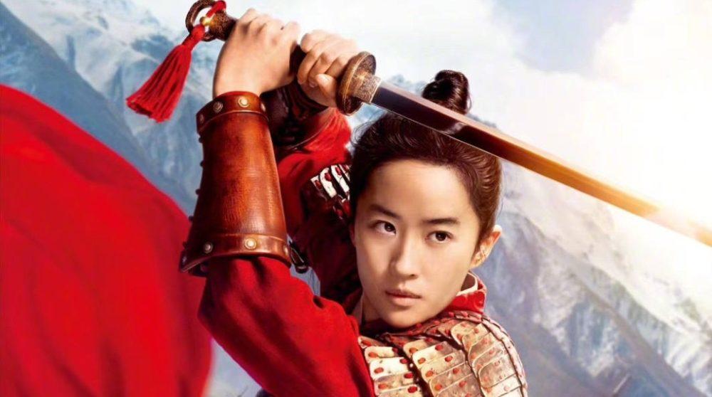Mulan biograf premiere Kina / Filmz.dk