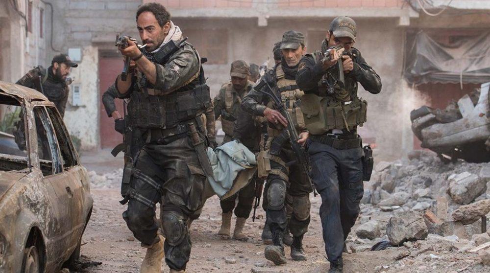 Mosul Netflix / Filmz.dk