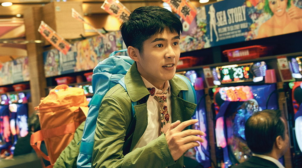 Detective Chinatown 3 / filmz.dk
